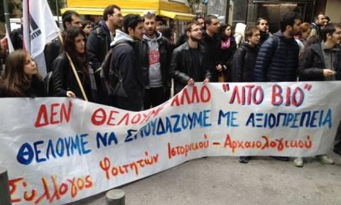Συγκέντρωση φοιτητών έξω από το υπουργείο Οικονομικών (Video και Photos)