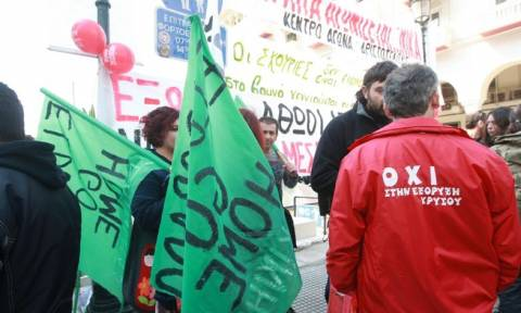 Χαλκιδική: Συγκεντρώσεις υπέρ και κατά της εξόρυξης χρυσού