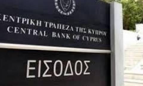 Παραιτήθηκε από το ΔΣ της ΚΤ Κύπρου ο Σταύρος Ζένιος