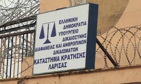 Αποτέλεσμα εικόνας για φυλακές λάρισας