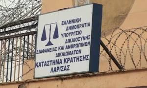 Λάρισα: Ένας νεκρός και ένας τραυματίας σε συμπλολή κρατουμένων στις φυλακές