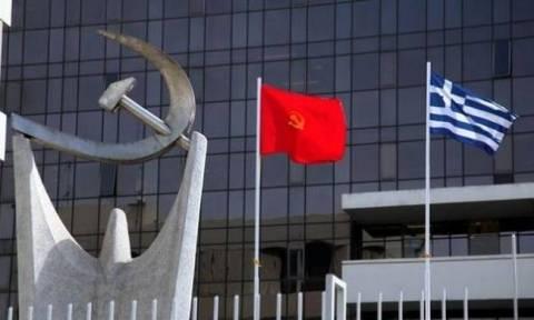 KKE: Ο λαός δεν έχει να περιμένει τίποτα θετικό