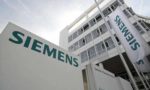 Βασική μάρτυρας της υπόθεσης Siemens κατήγγειλε τον ξυλοδαρμό της