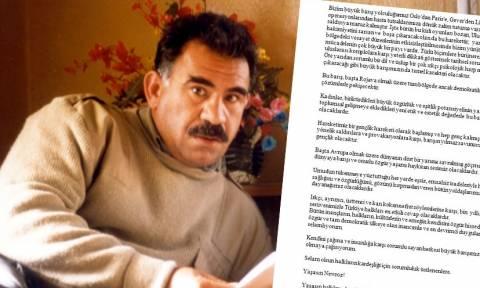 Τουρκία: Νέα έκκληση Οτσαλάν για τερματισμό του ένοπλου αγώνα του ΡΚΚ