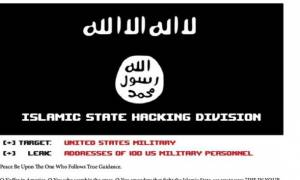 Το ΙΚ καλεί τζιχαντιστές στις ΗΠΑ να σκοτώσουν Αμερικανούς πεζοναύτες (video)