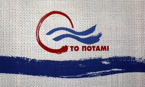 Ποτάμι: Να μην κρύβονται πίσω από νομικά φύλλα συκής Κατρούγκαλος και πρωθυπουργός