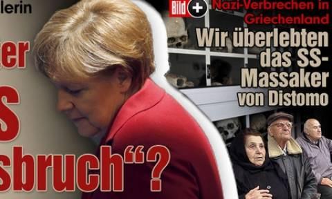 Αφιέρωμα της Bild: Η σφαγή του Διστόμου και η ηθική υποχρέωση της Γερμανίας
