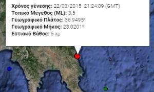 Λακωνία: Σεισμός 3,5 Ρίχτερ