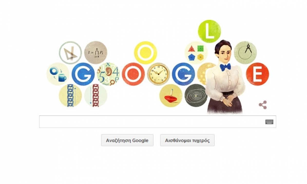 Έμμυ Ναίτερ: Η Google τιμάει τη Γερμανίδα μαθηματικό