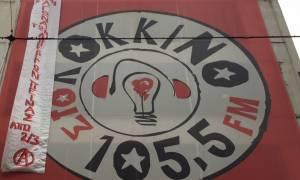 Κατάληψη στο ραδιοφωνικό σταθμό «Στο Κόκκινο» (Photos)