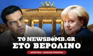 Συνάντηση Μέρκελ - Τσίπρα: «Μάχη» και έξω από την καγκελαρία
