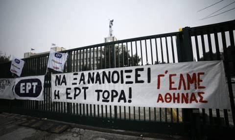 ΕΡΤ: Στόχος της κυβέρνησης να εκπέμψει το Μάιο