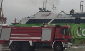 Ένας νεκρός από τη φωτιά στο πλοίο Highspeed 5 (Photos)
