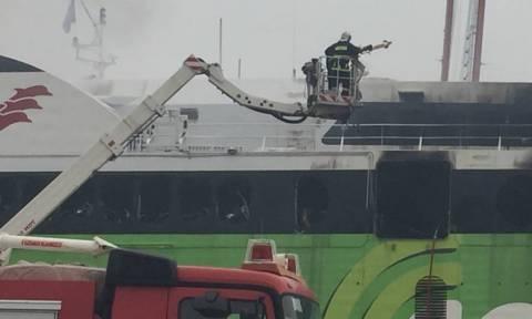 Έρευνα του Σώματος Επιθεωρητών Εργασίας για το δυστύχημα στο Highspeed