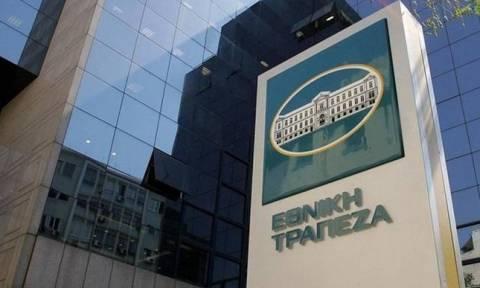 Στην ηγεσία της Εθνικής Τράπεζας Κατσέλη - Φραγκιαδάκης