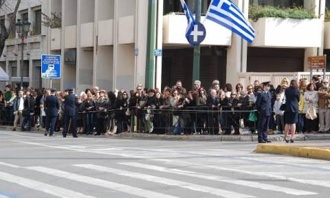 Κλειστό το κέντρο της Αθήνας λόγω της μαθητικής παρέλασης