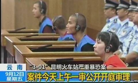Κίνα: Εκτελέστηκαν οι τρεις που οργάνωσαν τη σφαγή στην Κουνμίνγκ