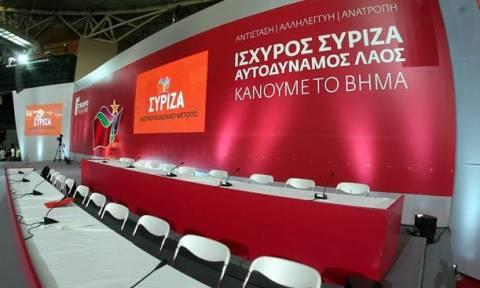 Το μήνυμα του ΣΥΡΙΖΑ για την επέτειο της 25ης Μαρτίου