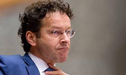 Kατεπείγουσα επιστολή Ντάισελμπλουμ για τα 1,2 δισ. ευρώ του ΤΧΣ