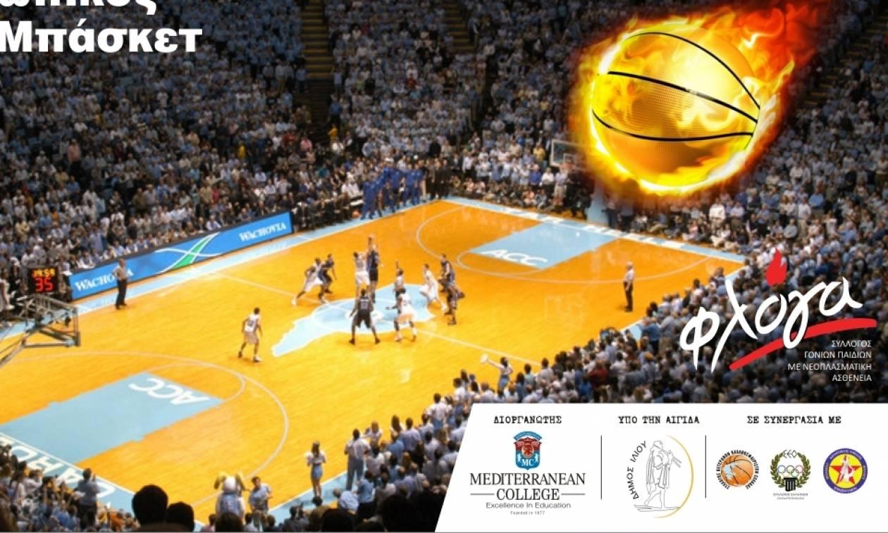 Φιλανθρωπικός αγώνας μπάσκετ για τη ΦΛΟΓΑ στις 30 Μαρτίου (pics)