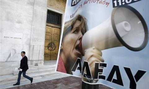 ΑΔΕΔΥ: Να επαναπροσληφθούν οι απολυμένοι και όσοι τέθηκαν σε διαθεσιμότητα
