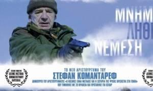 Το Πέρασμα, του Στέφαν Κομαντάρεφ