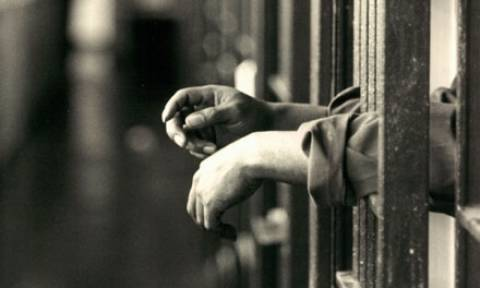 Αυτοκτονία κρατούμενου στις φυλακές Δομοκού