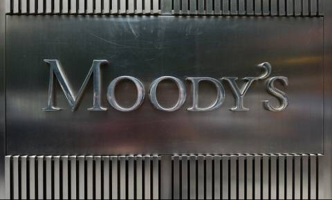 Ο οίκος Moody's υποβάθμισε την Ουκρανία και θεωρεί βέβαιη την χρεοκοπία της χώρας