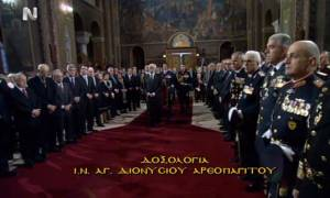 Στον ιερό ναό του Αγίου Διονυσίου Αρεοπαγίτου Τσίπρας - Παυλόπουλος