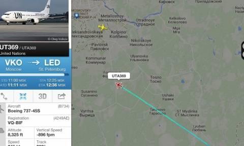 Αναγκαστική προσγείωση αεροπλάνου στη Ρωσία - Σταμάτησε ο ένας κινητήρας