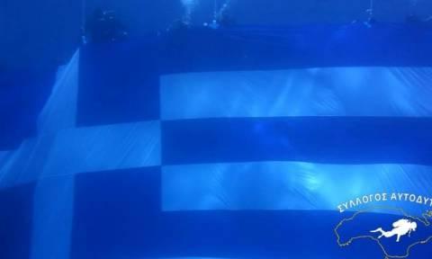 Μια τεράστια ελληνική σημαία κάτω από την επιφάνεια της θάλασσας (Video)