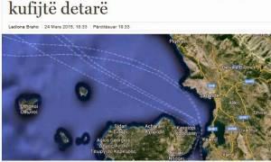 Το Κόμμα των Αλβανοτσάμηδων απαιτεί  ψήφιση του νόμου των θαλάσσιων συνόρων