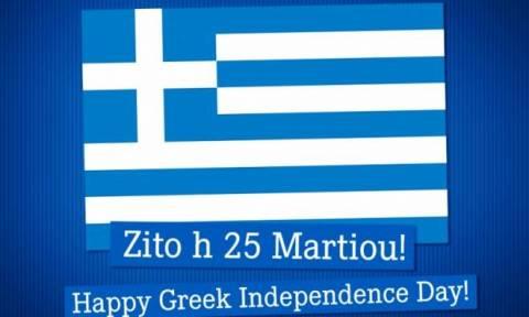 Σάλκε: Ευχές στο ελληνικό έθνος!