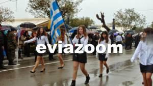 Εύβοια: Με βροχή η παρέλαση της 25ης Μαρτίου στη Χαλκίδα (Photos+Videos)