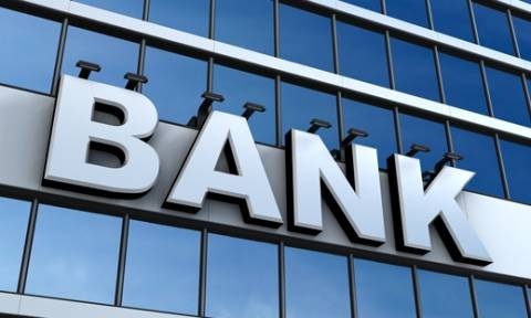 Brand Finance: Οι τράπεζες με τη μεγαλύτερη εμπορική αξία στον κόσμο