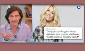 Κουτσογιαννόπουλος: «Το ευχάριστο γεγονός θα ανακοινωθεί με το που θα γίνει»
