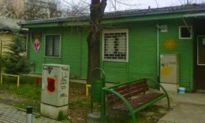 Ο «Ηλιος της Βεργίνας» σε κρατικό κτήριο στα Σκόπια