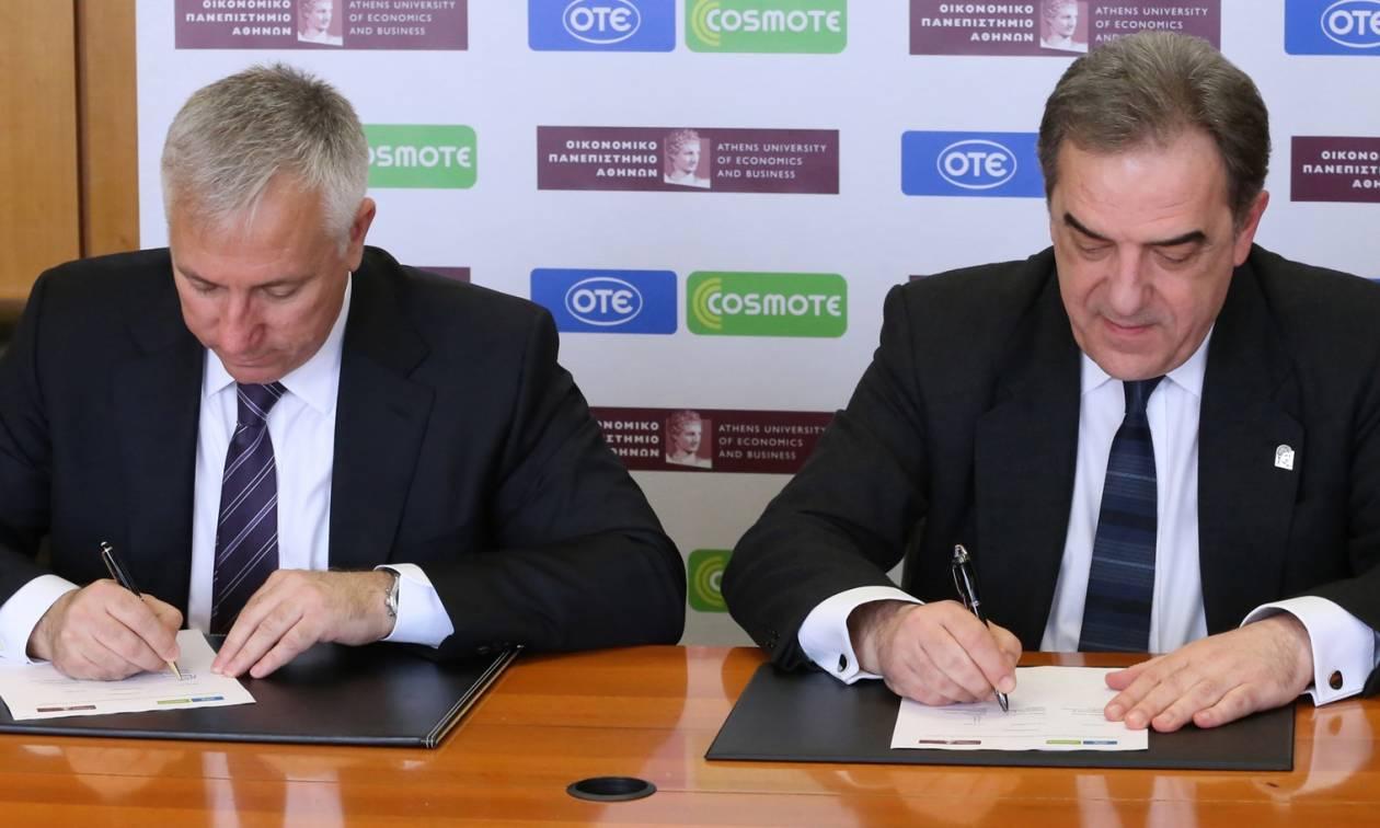 Συνεργασία OTE-Cosmote με Οικονομικό Πανεπιστήμιο Αθηνών