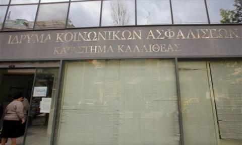 «Έσπασαν» τα ισόβια για τις 5 γυναίκες που ζημίωσαν με 11 εκατ. ευρώ το ΙΚΑ Καλλιθέας