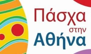 Πάσχα στην Αθήνα 2015: Οι εκδηλώσεις του Δήμου Αθηναίων