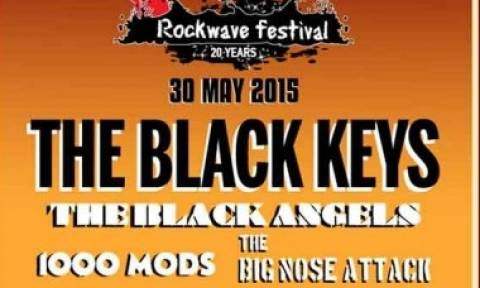 1000 Mods & The Big Nose Attack στο Rockwave Festival