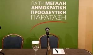 Πρωτοβουλία στελεχών του ΠΑΣΟΚ για την ανασύνταξη της Δημοκρατικής Παράταξης