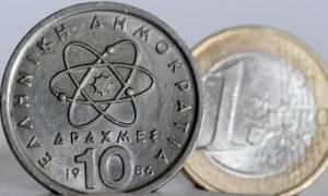 Σενάρια «διπλού» νομίσματος για την Ελλάδα διαρρέουν οι Βρυξέλλες