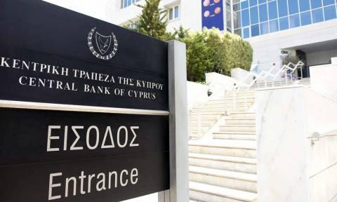 Κύπρος: Σημαντικό να τοποθετείται η οικονομία σε θετικό ορίζοντα