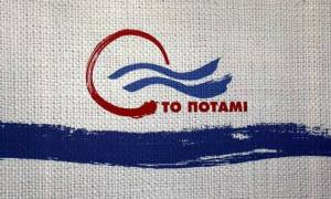 Το Ποτάμι: Ο κ. Τσίπρας να συστήσει στους υπουργούς να μην παίζουν με τη «φωτιά»