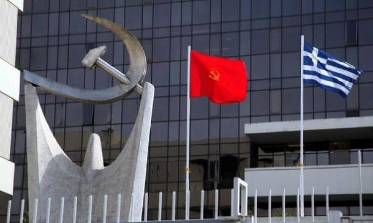 ΚΚΕ: Αντιλαϊκές δεσμεύσεις στο e-mail Βαρουφάκη