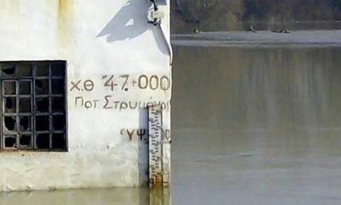 Έκτακτη σύσκεψη από την Περιφέρεια Σερρών για την αντιμετώπιση πλημμυρικών φαινομένων