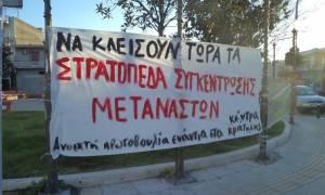 Πορεία για τις συνθήκες κράτησης στα κέντρα κράτησης αλλοδαπών