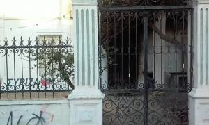 Εμπρησμός στα γραφεία του ΣΥΡΙΖΑ στα Χανιά (Photos)