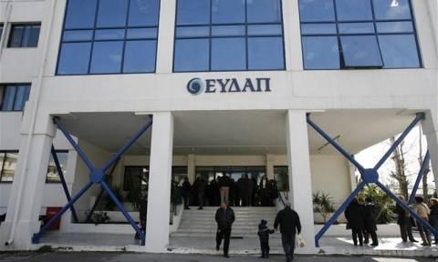 ΕΥΔΑΠ: Αύξηση κερδών προ φόρων - Πρόταση για διανομή μερίσματος 0,20 ευρώ ανά μετοχή
